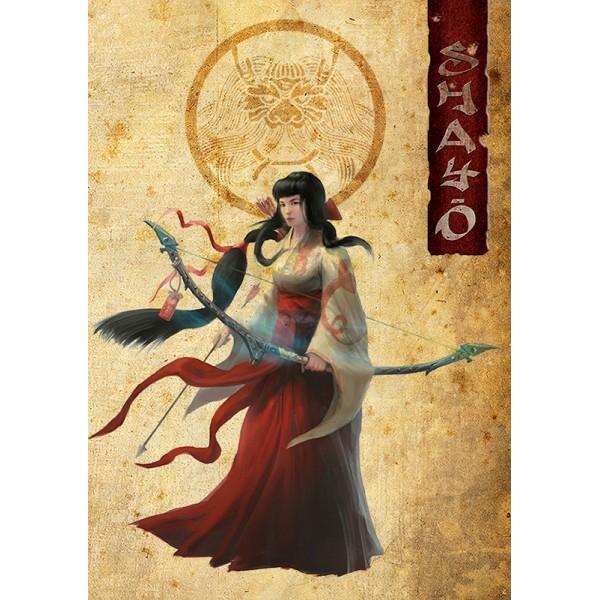 Shayô RPG (Image: Aka Games)