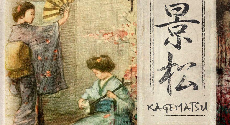 Kagematsu (Image: System Matters)
