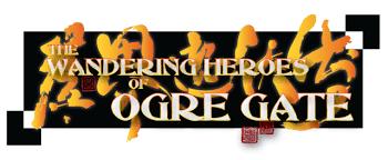 Wandering Heroes of Ogre Gate RPG: Logo (Image: Bedrock Games)